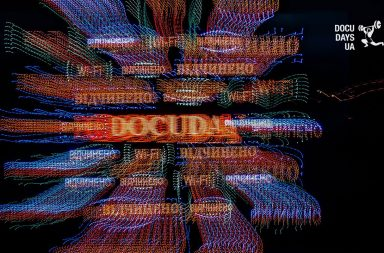 Дневник DocuDaysUA: 25-26 марта