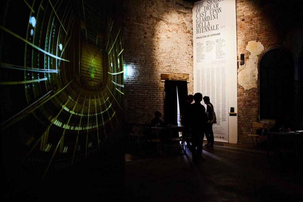 Венецианская биеннале 2019, Украинский павильон: «Здається, ми на 30-річчя «Мрії» попали поетичним жестом в якусь больову точку»