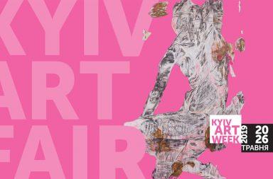 Спроба діалогу про вічне та наболіле: підсумки Kyiv Art Week